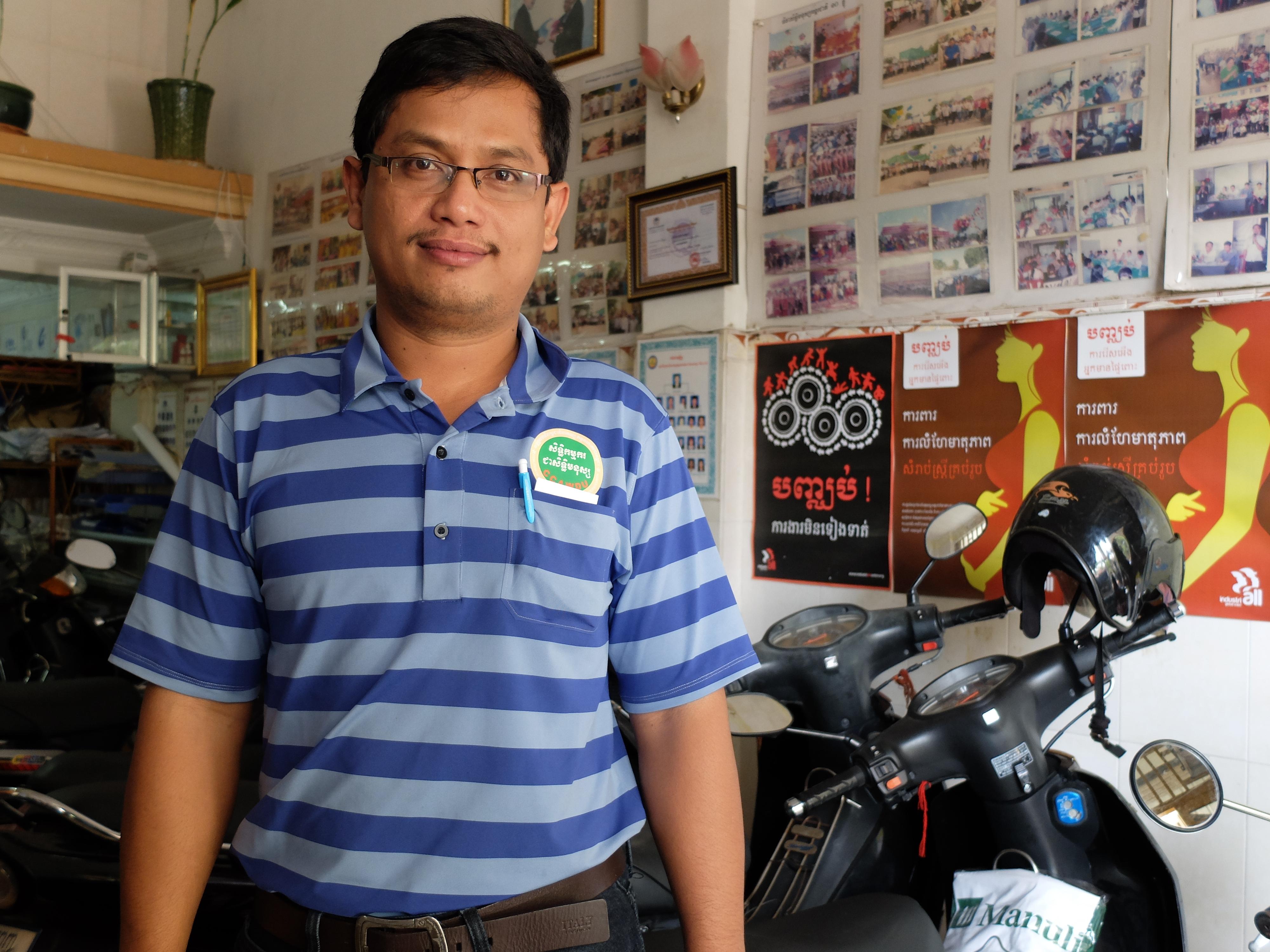 Cambodia – The Unionist