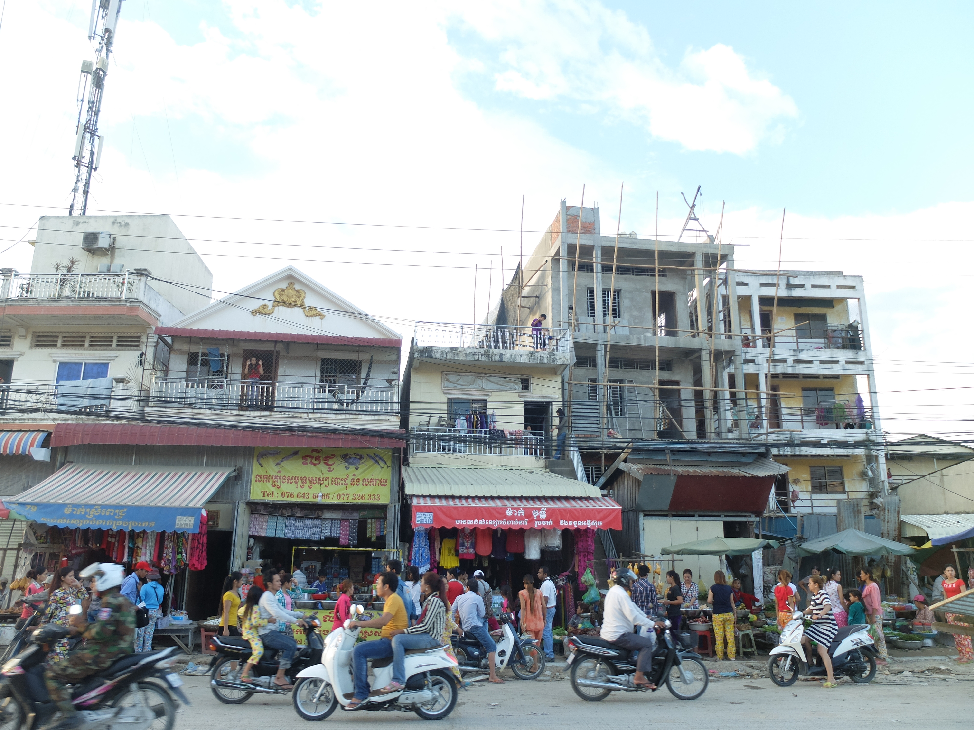 Cambodia – The Start